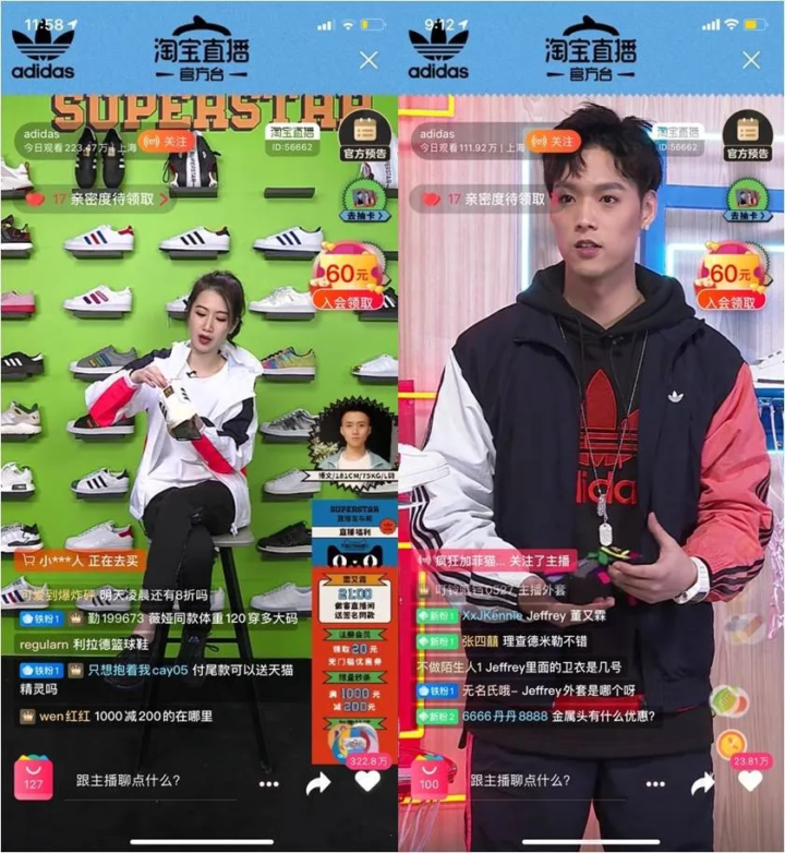 """It made a splashing hit by a digital launch in mid-February of its important """"Superstar 50 (anniversary)"""" series on Taobao"""