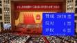 全國人大常委會完成工作後,會將《港區維護國家安全法》相關法律列入《基本法》附件三,再由香港特別行政區公布實施。(亞新社、Now新聞截圖)