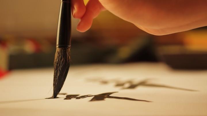 因為我的手寫字而令父親對我改觀。(Shutterstock)