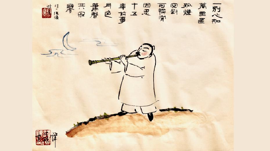 中華民族藉著思念,走過風風雨雨,人生無論如何艱辛,總有一份溫情滋潤心靈。