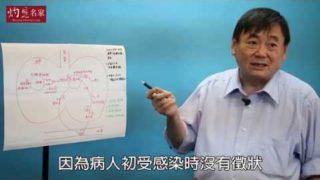 免疫學博士顧小培為大家解釋為何武漢肺炎如此難以對付?