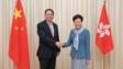 行政長官林鄭月娥(右)今日與香港特別行政區維護國家安全委員會秘書長陳國基(左)合照。(政府新聞處)