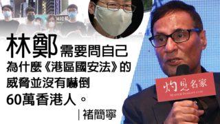 逾60萬人投票 威脅嚇不倒香港人
