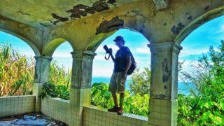 細Dan探索廢棄的長洲海景大宅 Dan Explores Abandoned Seaview Mansion in Cheung Chau