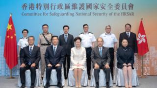 《港區國安法》與相關人員:中國的「法家」思想和集中制