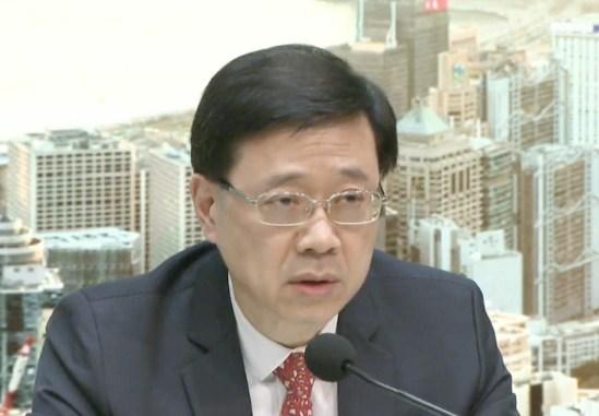 李家超說,香港發生難以執法情況是萬中無一。(有線新聞截圖)