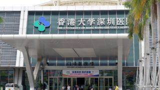 香港與內地醫療合作的現狀與挑戰