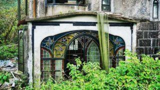 靈異百花林華麗廢棄屋 Haunted Gorgeous Abandoned House at Pak Fa Lam