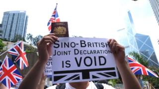 勿引爆BNO這枚政治炸彈
