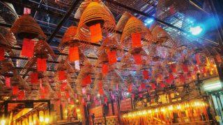 文武廟歷史悠久 Historical Man Mo Temple