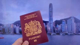 香港會有多少人利用BNO移居英國?