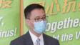 楊潤雄指部分班級的考試可作特別處理,但需採取嚴格防疫措施。(有線新聞視頻截圖)