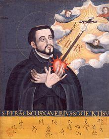 聖方濟各‧沙勿略畫像(網上圖片)