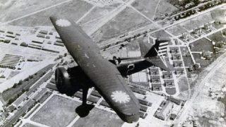 抗日戰爭死亡人數表述的檢討