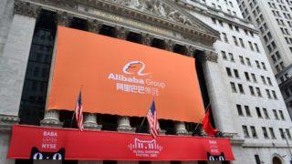 特朗普考慮禁止阿里巴巴在美國業務