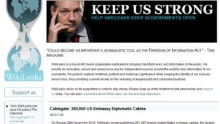 美參院:俄羅斯利用特朗普親信和维基解密 干預2016年大選