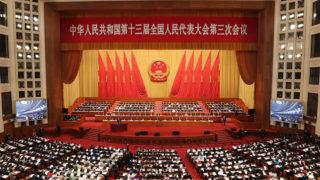 國家對香港的基本方針政策不能牴觸