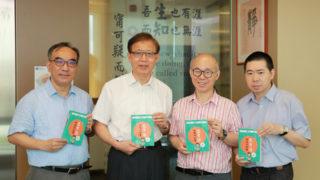 施仲謀:《三字經》——香港學生的及時雨
