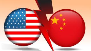 中國必須避免對美誤判