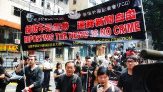 香港警方被批篩選記者 限制新聞自由 Hong Kong Police Critised for Screening Journalists Limiting Press Freedom
