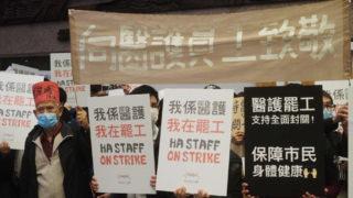 盧子健:打壓醫護的三大傷害:抗疫,工權,公義