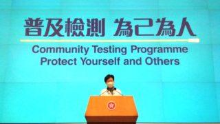 特首反駁醫管局員工陣線6個論點 稱香港無三權分立