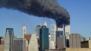911恐襲通識反思