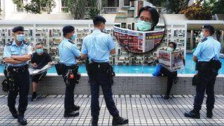 """中環靜坐閱報 抗議以言入罪 警竟不容? Central Sit-in Reading News to Protest Arrest for """"Seditious Words"""" Deemed Unlawful?"""