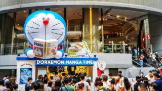 """「多啦A夢漫畫時光」50周年店 """"Doraemon Manga Time"""" 50th Anniversary Store"""