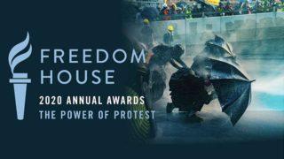 香港抗爭者榮獲2020年度自由獎 Hong Kong Protesters Won 2020 Freedom Award