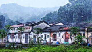雨中鳳坑村 Fung Hang Village in the Rain