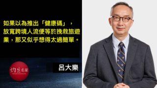 對來年香港社會 特首有怎樣的圖像?