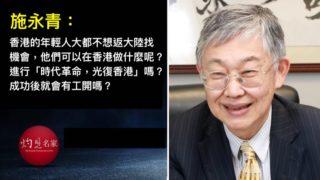中國內循環 香港怎麼辦