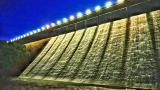 大潭篤水塘排洪如瀑布 Tai Tam Tuk Reservoir Discharges like a Waterfall