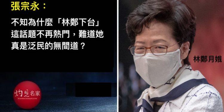 林鄭作為特區首長,比起中國城市的領導人,究竟誰比較亮呢?(灼見名家製圖)