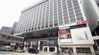 帝苑酒店累計4名男職員確診 停業14天 住客疏散