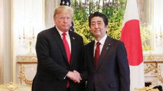 安倍證言:四年以來,他如何引導特朗普對抗中國
