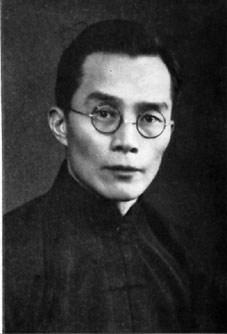 梅貽琦在1931至1948年擔任清華大學校長。(Wikimedia Commons)