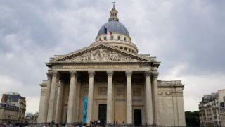 巴黎左岸:賢人殿堂