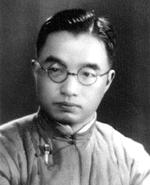 朱自清說20-30年代大學中文系課程仍有濃厚的尊古之風。(Wikimedia Commons)