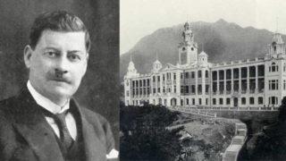 博學雄才──談香港大學首任校長儀禮爵士Sir Charles Eliot