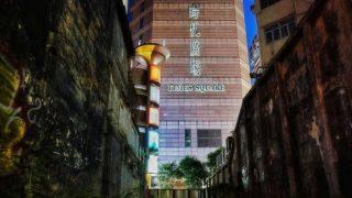 黃金地段現廢墟 香港未來已呈現?Ruins in Golden Mile Foretell Future of Hong Kong?