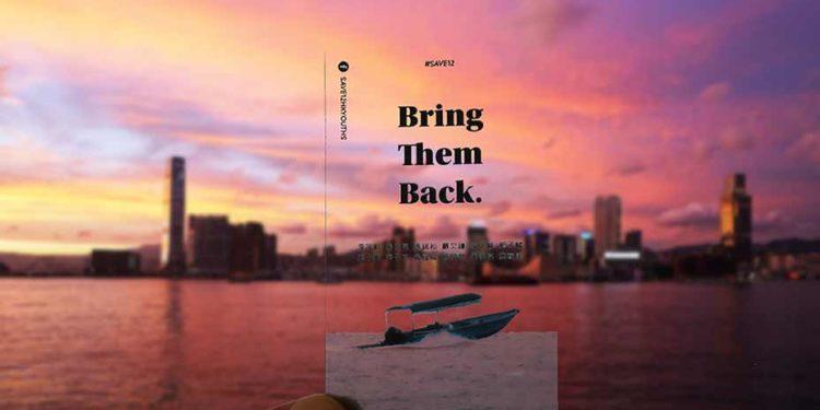 #拯救12港青 透明卡運動 周日網上集會 全球30城市聲援 #Save12HKYouths Transparent Card Campaign with Sunday Online Rally