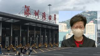 政府放寬防疫措施 餐廳6人一桌 內地港人下月起可免檢疫回港