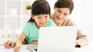 引導子女駕馭資訊科技的要訣