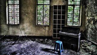 半山營舍廢棄逾20年 Mid-levels Hostel Abandoned for Over 20 Years