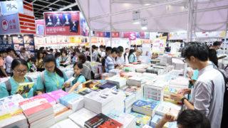 2020香港書展取消 計劃明年7月復辦