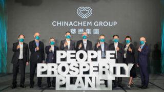 華懋集團慶60周年重塑品牌形象 公布集團新標誌 推出全新企業網站