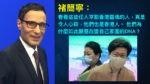 這次是真的:我們熟悉的香港快要死了!