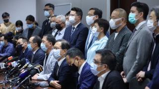 定義香港的愛國標準:對反對派的啟示